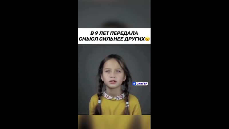 VIDEO 2019 12 11 19 16