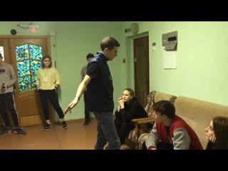 Кустовой слёт волонтёров'19