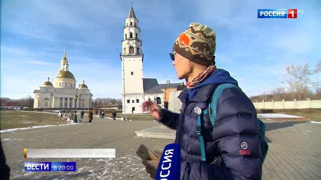 Вести в 20:00 • Урал привлекает любителей индустриального туризма со всего мира