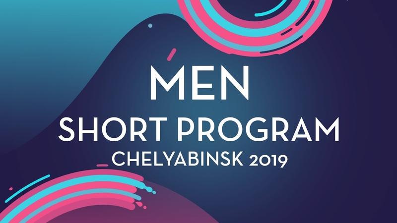 Petr Gumennik RUS Men Short Program Chelyabinsk 2019