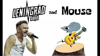 Песенка мышонка / Я хуярю на гитаре.Video Cover by Leningrad.