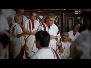 Ulisse - Roma Amor - Passione NellAntica Roma