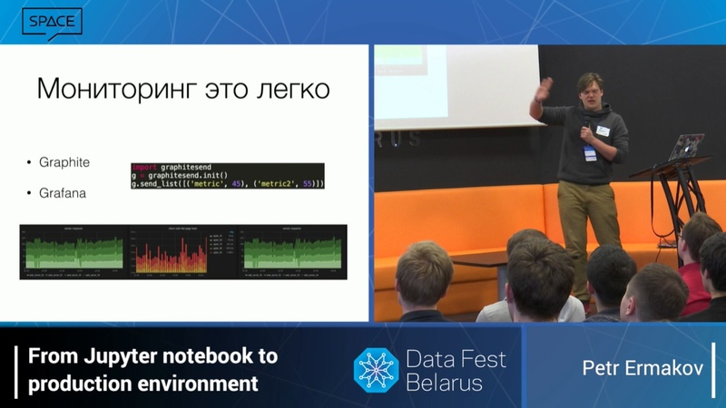 Petr Ermakov From Jupyter notebook to production environment