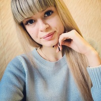 Светлана Нецерина