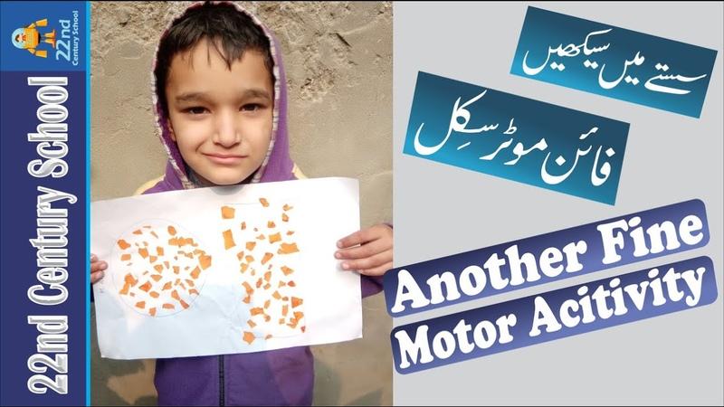 Low Budget Fine Motor Activity-Homeschooling In Pakistan