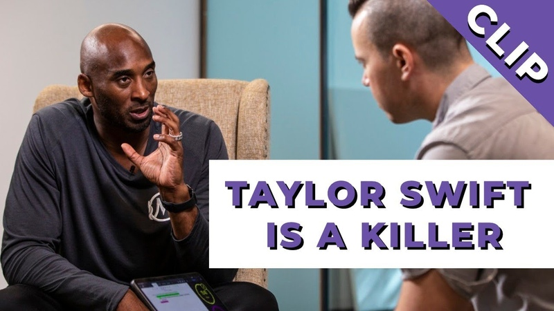 Kobe Bryant: Taylor Swift is a Killer | TJHS Ep. 249 (CLIP)
