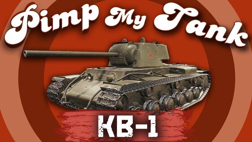 Кв-1,кв1,кв 1,кв 1 вот,кв 1 wot,кв-1 вот,кв-1 wot,кв-1 tank,rd 1 wot,rd-1 wot,кв-1 танк,кв 1 танк,кв 1 world of tanks,pimp my tank,discodancerronin,ddr,кв-1 оборудование,кв 1 оборудование,кв1 оборудование,какие перки качать,какое оборудование ставить,дискодансерронин,ддр,ронин танки,кв 1 что ставить,кв-1 что ставить,кв1 что ставить,какие модули ставить кв1,какие модули ставить кв 1,какие модули ставить кв-1,мир танков