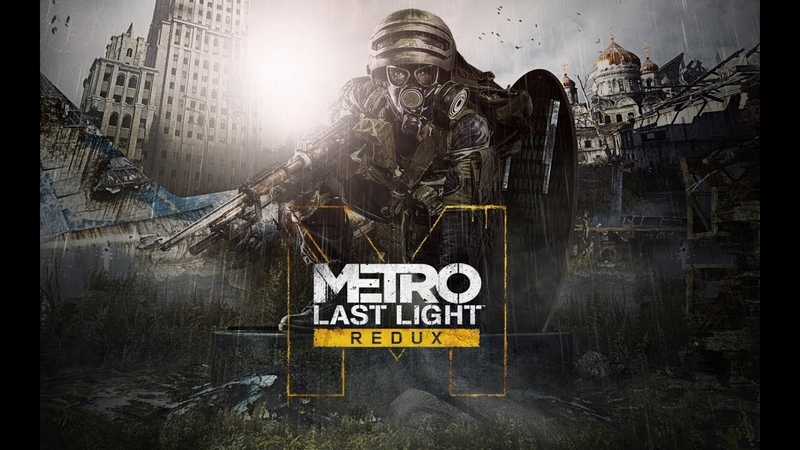 Metro: Last Light Redux - Катакомбы - №3 (СТРИМ) (16)