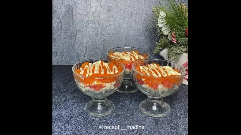 Recepti__madina_20200306_093456_0.mp4