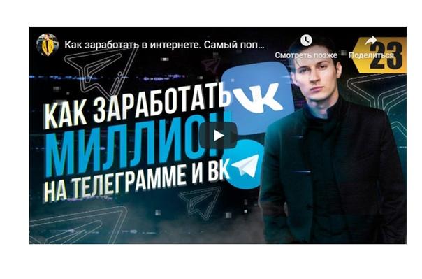 vk.cc/a0EaLa