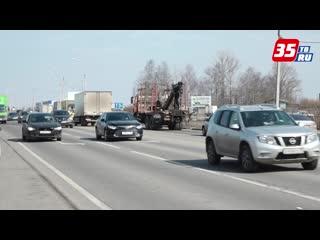 Власти Вологодской области разъяснили как и кого будут штрафовать за нарушение режима самоизоляции