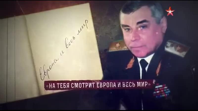 Секретные материалы 23.10.2019 Приштина_ решающий бросок