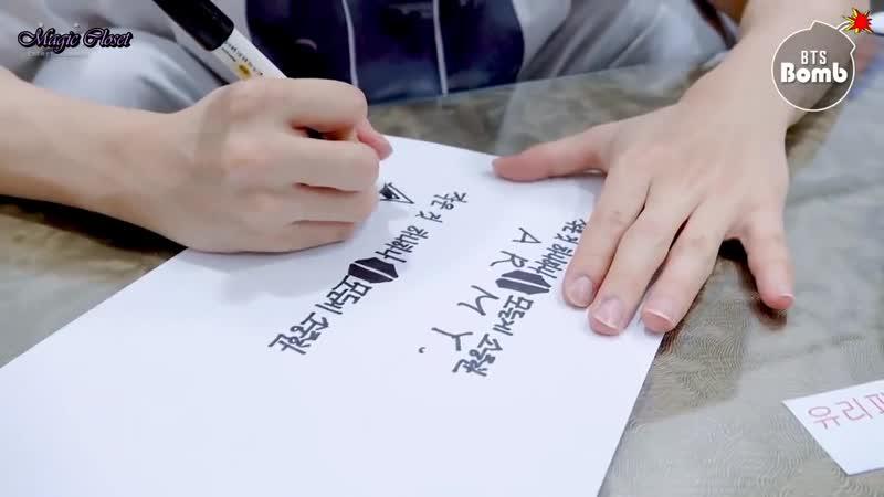 [𝘙𝘜𝘚 𝘚𝘜𝘉][𝘉𝘈𝘕𝘎𝘛𝘈𝘕 𝘉𝘖𝘔𝘉] 𝘔𝘢𝘬𝘪𝘯𝘨 𝘴𝘵𝘪𝘤𝘬𝘦𝘳𝘴 𝘧𝘰𝘳 𝘈𝘙𝘔𝘠 - 𝘉𝘛𝘚 (방탄소년단)