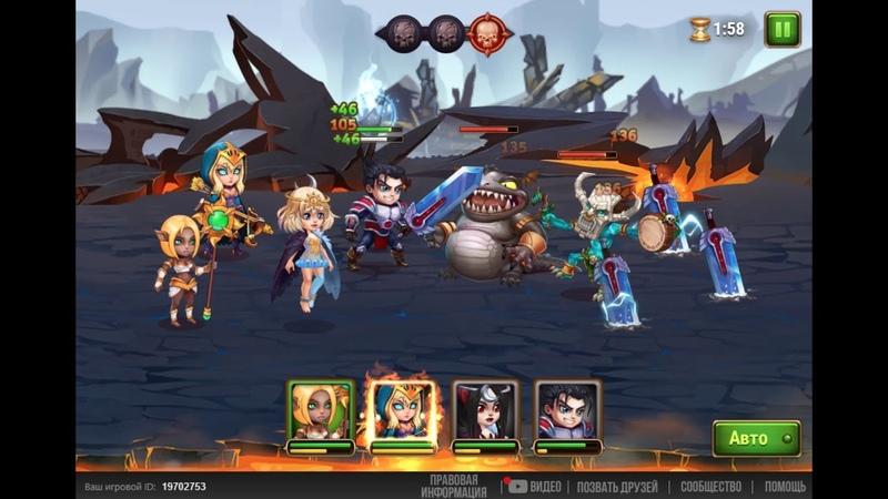 Хроники Хаоса Как правильно начать играть на новом сервере Hero Wars new server start play