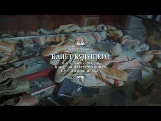 Приглашение к участию в кастинге от Дениса Матвиенко