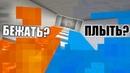 ПОПРОБУЙ СБЕЖАТЬ С РАБОТЫ Minecraft