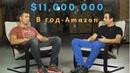 Дмитрий Кубрак $11,000,000 в год на Амазоне - Откровенное интервью | Seller Insiders