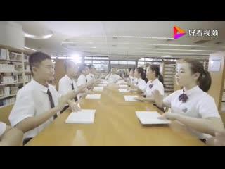 Акапельная версия песни Самая яркая звезда на небе в исполнении учеников Сямэньской школы №6, посвященная Дню учителя.