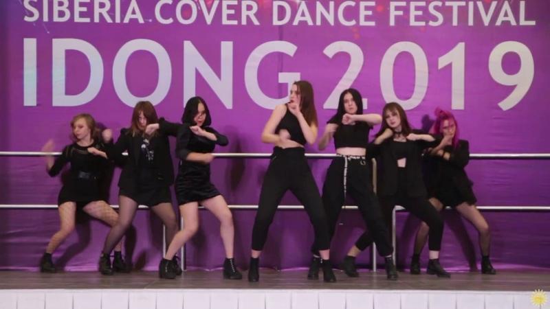 F.L.C с кавером «ME» (CLC - ME) (K-pop cover (girls)) - Idong 2019