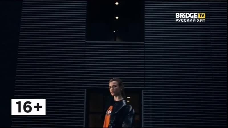 анонс, заставки, реклама, ПромоПерегон клипов, News time и начало MUSIC ROLL на BRIDGE TV Русский хит (9.08.2019)