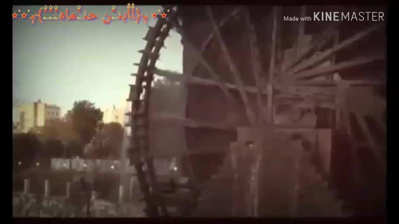 أجمل فيديو ممكن تشوفو عن مدينة حماة أم النواعير الحضارة🕎والجمال جنة الأرض