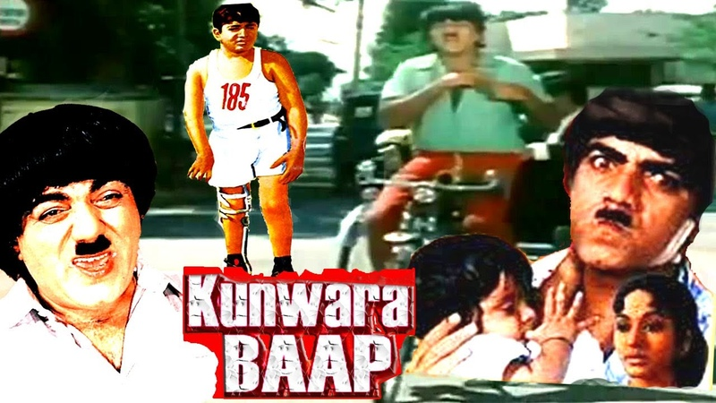 Kunwara Baap Full Comedy Movie Mehmood Bharti Manorma 1974
