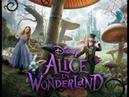 Алиса в стране чудес В поисках Белой Королевы 6 👁️