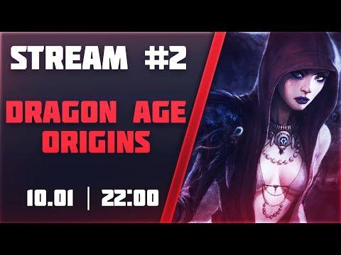 ВОЙНА ПРЕСТОЛОВ ▶ ДРАГОН ЭЙДЖ ▶ ПЕРВОЕ ПРОХОЖДЕНИЕ ▶ DRAGON AGE ORIGINS СТРИМ 2