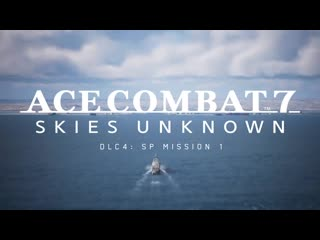 ACE COMBAT 7_ Unexpected Visitor DLC Trailer _ PS4, XB1, PC