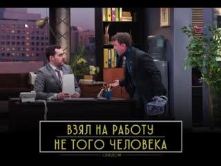 ОДНАЖДЫ В РОССИИ | Новый выпуск | По СРЕДАМ в 21:00