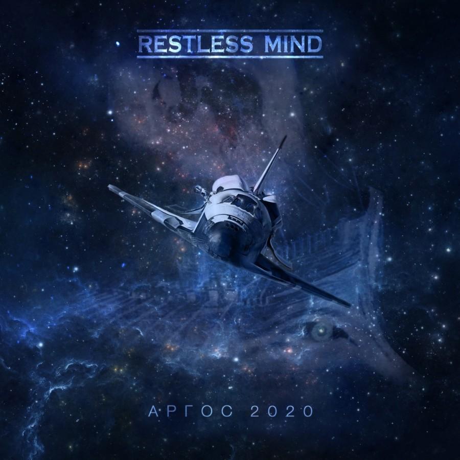 Новый альбом RESTLESS MIND