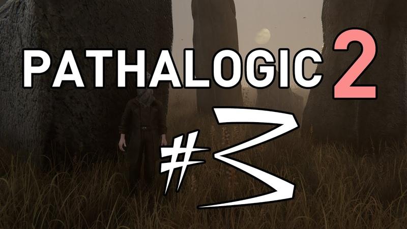 ❯ МОРИМСЯ И УТОПАЕМ ❯❯ Мор Утопия 2 Pathologic 2 3