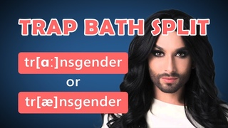 Английское произношение: Trap Bath Split - разница между британским и американским акцентами