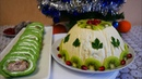 НЕПОВТОРИМЫЙ ВКУС и КРАСОТА салата удивит ваших ГОСТЕЙ!!Шпинатный закусочный рулет на Новый Год 2020