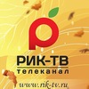 "Телеканал ""РИК-ТВ"""