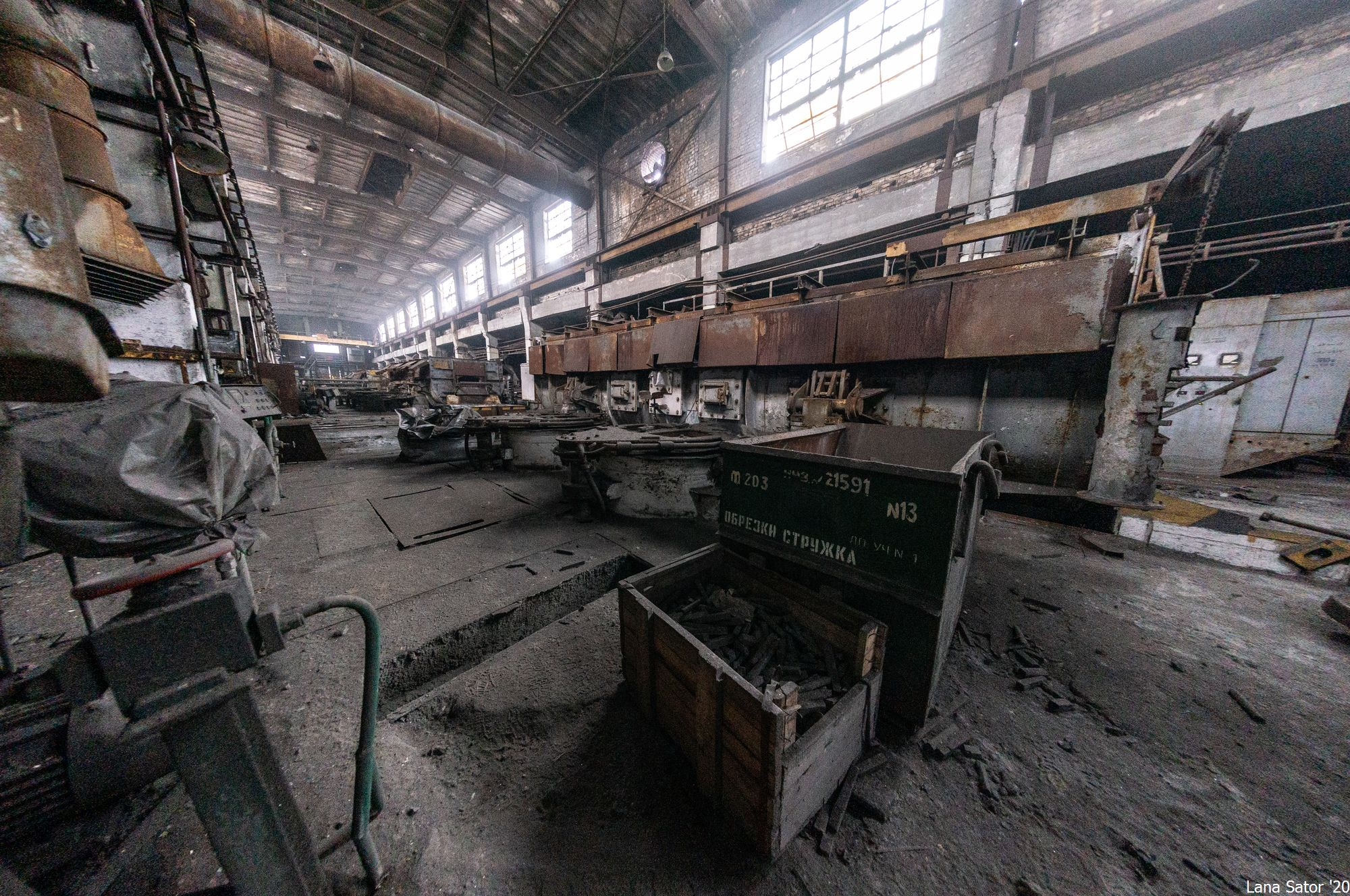Запорожский алюминиевый комбинат