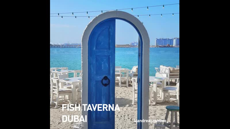 Пляжное настроение и высокая кухня в Дубае