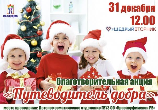 Самый полный календарь новогодних мероприятий 2020, изображение №8