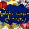 tureckie-sladosti.com