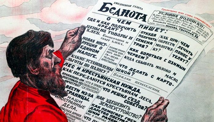 Поскольку у нас долгие годы после революции правила номинально «рабочая», «пролетарская партия», то плачь о судьбе рабочих в Российской Империи был особенно громкий.