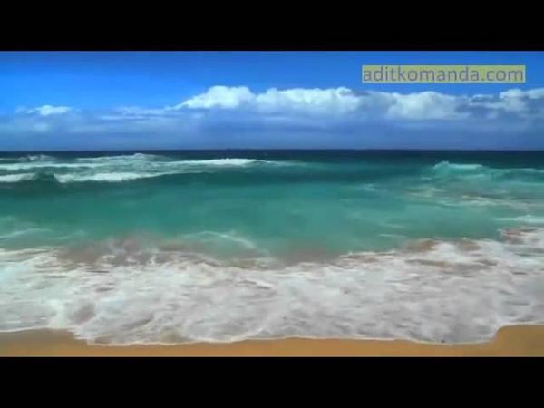 Музыка для души Звук моря