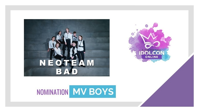 Infinite - Bad by NeoTeam for IdolCon Online MV Boys