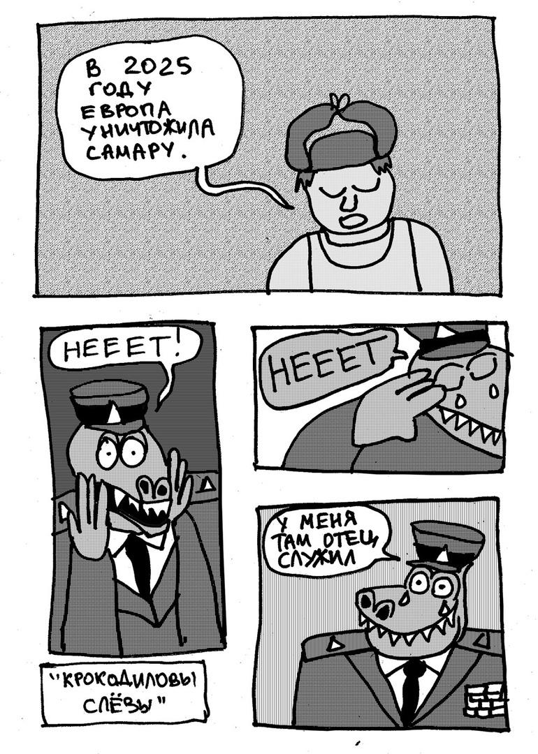 «Русские объединяются с Крокодилами и нападают на Европу», изображение №3