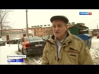 Репортаж про парковку авто каршеринга в Одинцовских дворах