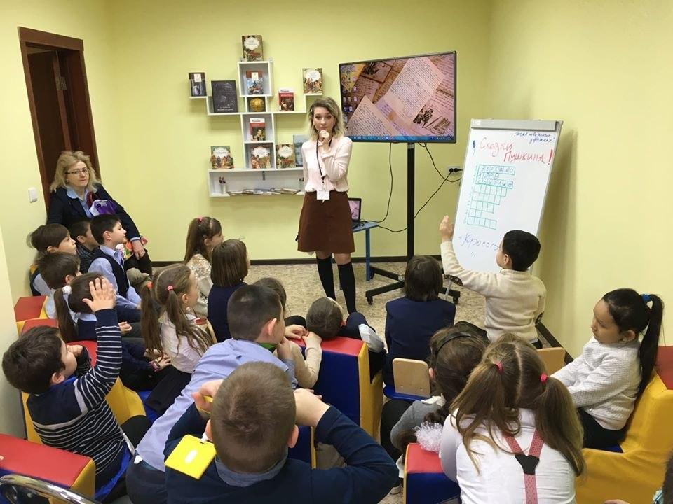 Юные гости библиотеки на 2-й Вольской вспомнили творчество Пушкина