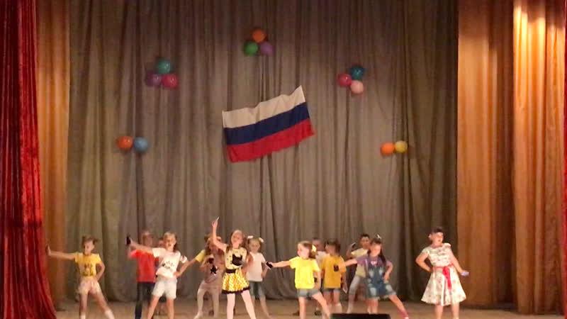 Танец Селфи- День России 2019
