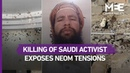 Killing of Saudi activist exposes tensions over Neom megacity project