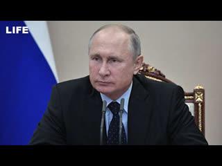 Путин проводит совещание с губернаторами