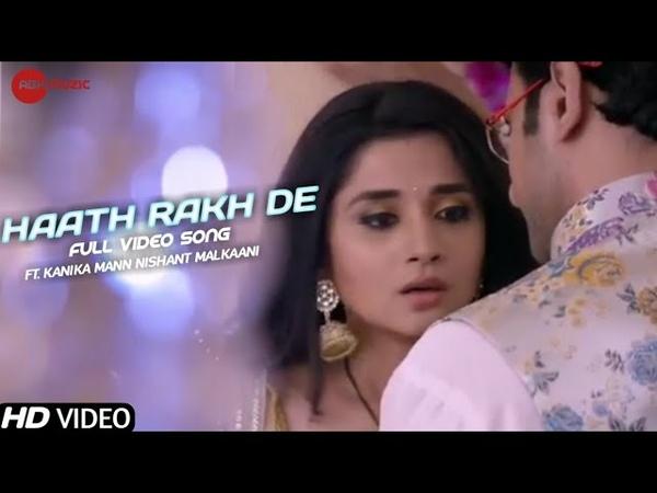 Haath Rakh De Romentic Song Guddan Tumse Na Ho Payega Guddan Akshat Kanika Nishant Akshan vm смотреть онлайн без регистрации