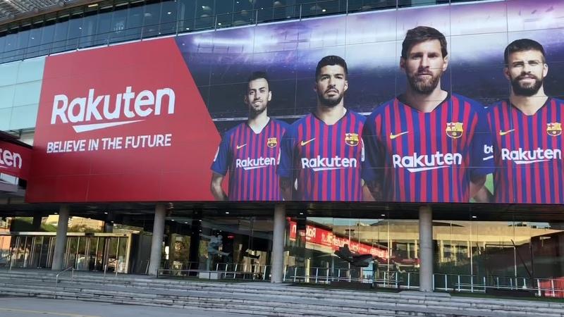 Стадион ФК Барселона «Камп Ноу»